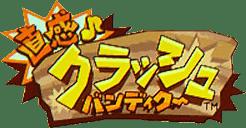 chokkan crash bandicoot