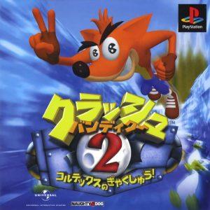 NTSC-J
