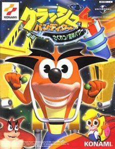 NTSC-J (PS2)