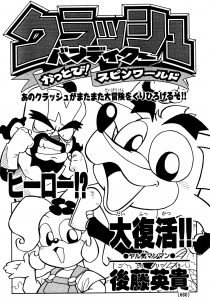 crash manga 3